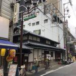 【お店紹介】北極星 心斎橋本店